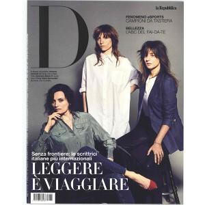 D La Repubblica Delle Donne (La Repubblica)